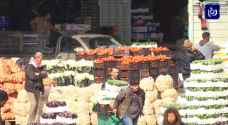"""الأردن يعاود تصدير """"الخضار"""" إلى الاحتلال بعد انقطاع استمر شهراً كاملاً"""