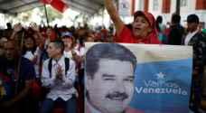 أنصار مادورو يتظاهرون