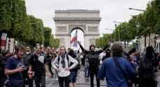 مواجهات بين الشرطة ومتظاهرين في باريس عقب احتفالات 14 تموز الوطنية