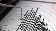 زلزال بقوة 7,3 درجات يهزّ مولوكو في شرق إندونيسيا