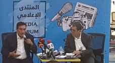 """الطراونة: مشاركة الأردن في ورشة البحرين كانت """"خاطئة"""""""