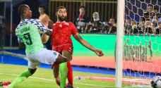 تونس تخسر برونزية امم افريقيا أمام نيجيريا