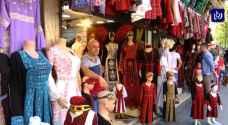 مطالبات للرزاز بإلغاء 5 رسوم ضريبية على ملابس وأحذية الأطفال