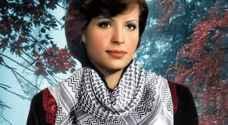 الاحتلال يواصل هجومه ضد الشهيدة الفلسطينية دلال المغربي