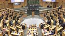 """""""النواب"""" يعقد اليوم أولى جلساته في الدورة الاستثنائية"""