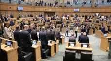النواب يوافق على إلغاء قانون الحرف والصناعات