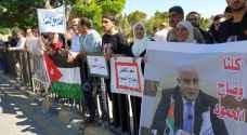 """محتجون يطالبون بـ """"تكفيل"""" وضاح الحمود أمام """"النواب"""".. صور"""