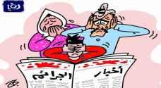 ارتفاع جرائم القتل بحق النساء في الأردن منذ بداية 2019