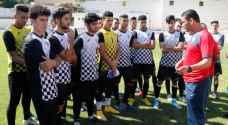 منتخب الشباب يبدأ معسكره التدريبي في تركيا