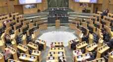 قانونية النواب تقر عدداً من تعديلات مشروع قانون مكافحة الفساد