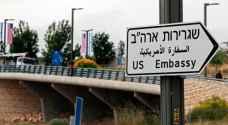 تل أبيب تجنّد 50 مليون دولار لإقناع دول العالم نقل سفاراتها للقدس