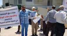 مساهمون يطالبون بضمان حقوقهم وقيمة حصصهم بمنتجع البحيرة - صور