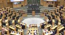 النواب يحيل مشروع قانون سلطة اقليم البترا التنموي الى لجنته السياحية