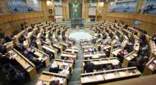 مجلس النواب يشرع بمناقشة عدد من مشاريع القوانين.. فيديو