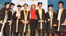 نجاح 17 طالبا وطالبة من مركز الحسين للسرطان