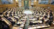 مجلس النواب يقر مشروع قانون الأمن السيبراني - فيديو