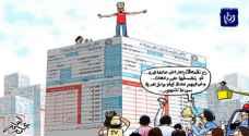 الحكومة تُبشر الأردنيين: لن نرفع أسعار الكهرباء