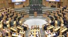 مجلس النواب يوافق على تشكيل المجلس الوطني للأمن السيبراني - فيديو