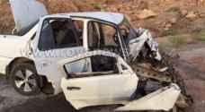 وفاة وإصابة 4 في حادث تصادمبمحافظة الزرقاء