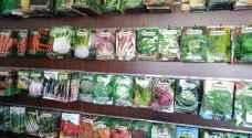 """ارتفاع صادرات """"المواد الزراعية الاردنية"""" 3 أضعاف"""