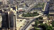 فرار 14 موقوفا بتهم الإتجار بالمخدرات من سجن في بغداد