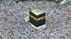 وصول الحجاج الأردنيين إلى مكة المكرمة