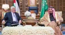 عباس يشكر الملك سلمان على دعم السعودية للفلسطينيين