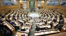 مجلس النواب يكشف اسماء اعضائه المغادرين قبل نهاية جلسة الأحد