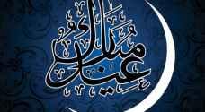 إجازة عيد الأضحى في الامارات 3 أيام فقط