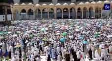الحجاج يستعدون للانتقال إلى مخيمات عرفات الجمعة - فيديو