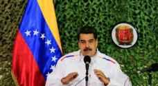 مادورو يوقف المحادثات مع المعارضة الفنزويلية بعد العقوبات الأميركية جت/جص