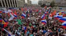 المعارضة الروسية بلا قيادة تعاود النزول إلى الشارع في موسكو