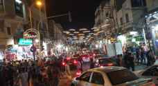 عمّان مدينة لا تنام ليلة عيد الاضحى - صور