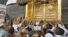 وفاة حاج أردني في مكة المكرمة