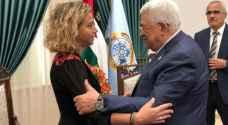 حماس تعلق على لقاء عباس بحفيدة إسحاق رابين