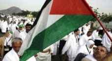 كاتب سعودي يطلب حرمان الفلسطينيين من الحج