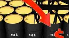 النفط يواصل الانخفاض دون 58 دولاراً