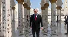 وول ستريت جورنال: تنسيق الإمارات وتل أبيب لم يعد رمزيًا أو استكشافيًا