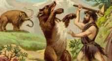 بحث جيني يتوصل إلى أن الإنسان سبب انقراض حيوان عملاق