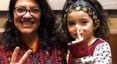 """رشيدة طليب تصفع تل أبيب: لن أزور فلسطين بشروط """"جائرة"""""""