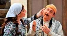 """""""فوزية"""" باب الحارة تخلع زمن """"أبو بدر"""" بعملية تجميل شاملة .. صور"""