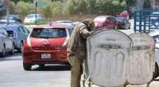 """""""المستهلك"""" تحذر الأردنيين من ظاهرة خطيرة بسبب """"حاويات النفايات"""""""