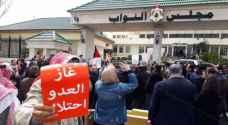 الإعلام العبري ينشر تفاصيل جديدة لصفقة الغاز بين تل أبيب وعمّان