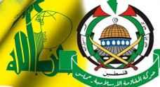 الباراغواي تدرج حزب الله وحماس على قائمة الإرهاب
