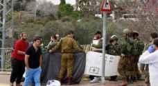 """إصابة فلسطيني بحجة """"طعن جندي"""" قرب مستوطنة """"أرائيل"""" بالضفة"""