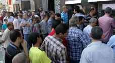 رواتب بنسبة 110% لموظفي القطاع العام في فلسطين أيلول المقبل