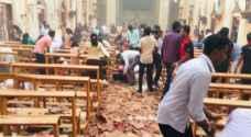 إنهاء حالة الطوارئ في سريلانكا بعد أربعة أشهر على هجمات الفصح