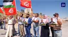 قوات الاحتلال تقمع تظاهرة مساندة للاسرى المضربين عن الطعام.. فيديو