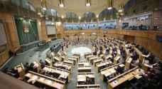 """""""النواب"""" يتيح لأعضاء مجلس الامة الاشتراك بالضمان الاجتماعي اختياريا - فيديو وصور"""