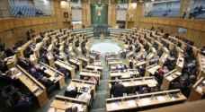 النواب يناقش المشروع المعدل لقانون الضمان الاجتماعي - بث مباشر